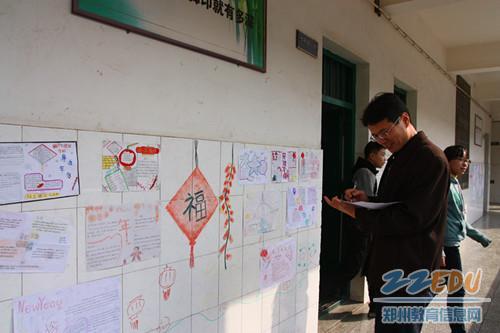 """开学之初,郑州市51中学开展了以""""我心中的民俗""""为主题的中学生手抄报图片"""