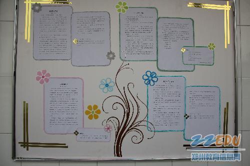 我的中国梦征文比赛展示栏-郑州49中学子共同描绘 中国梦图片