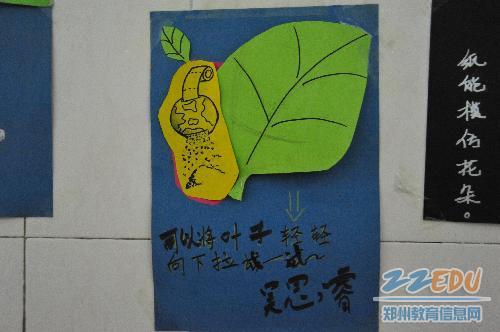 06中学人性化节约标签提倡低碳,履行节约