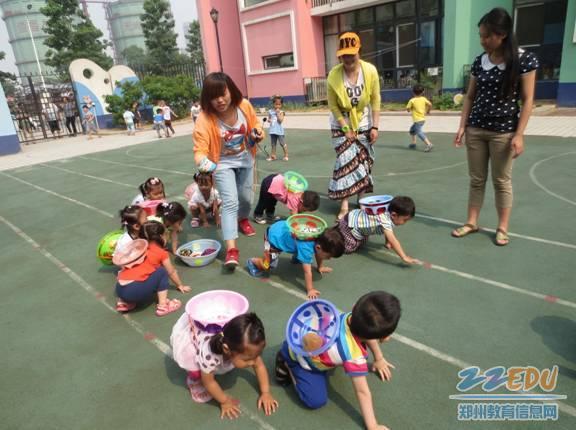 儿童体育运动器材