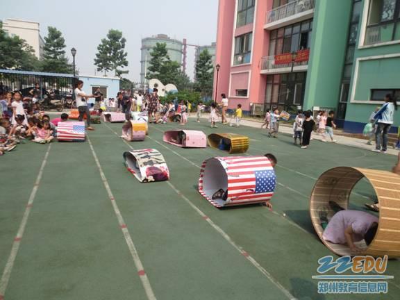 design 幼儿园自制玩具汽车_幼儿园自制体育玩具  中班自制体育器械