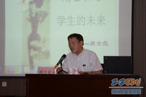 郑州市特殊教育学校师资培训 在盲聋哑学校举行图片