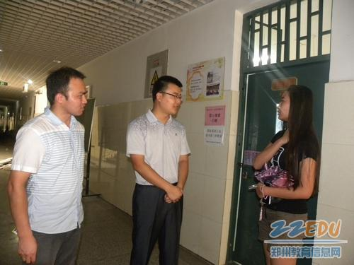 团市委王军强调研31中AIESEC国际英语夏令营开展情况