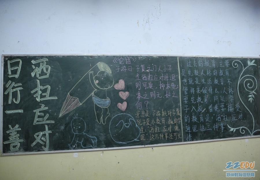 """[金融学校] """"日行一善"""" 引领学生道德成长"""