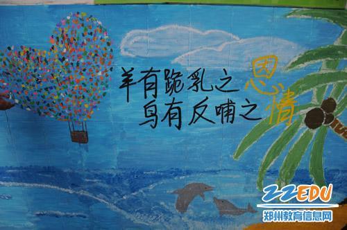 [4中] 加强班级文化建设 共建特色书香校园