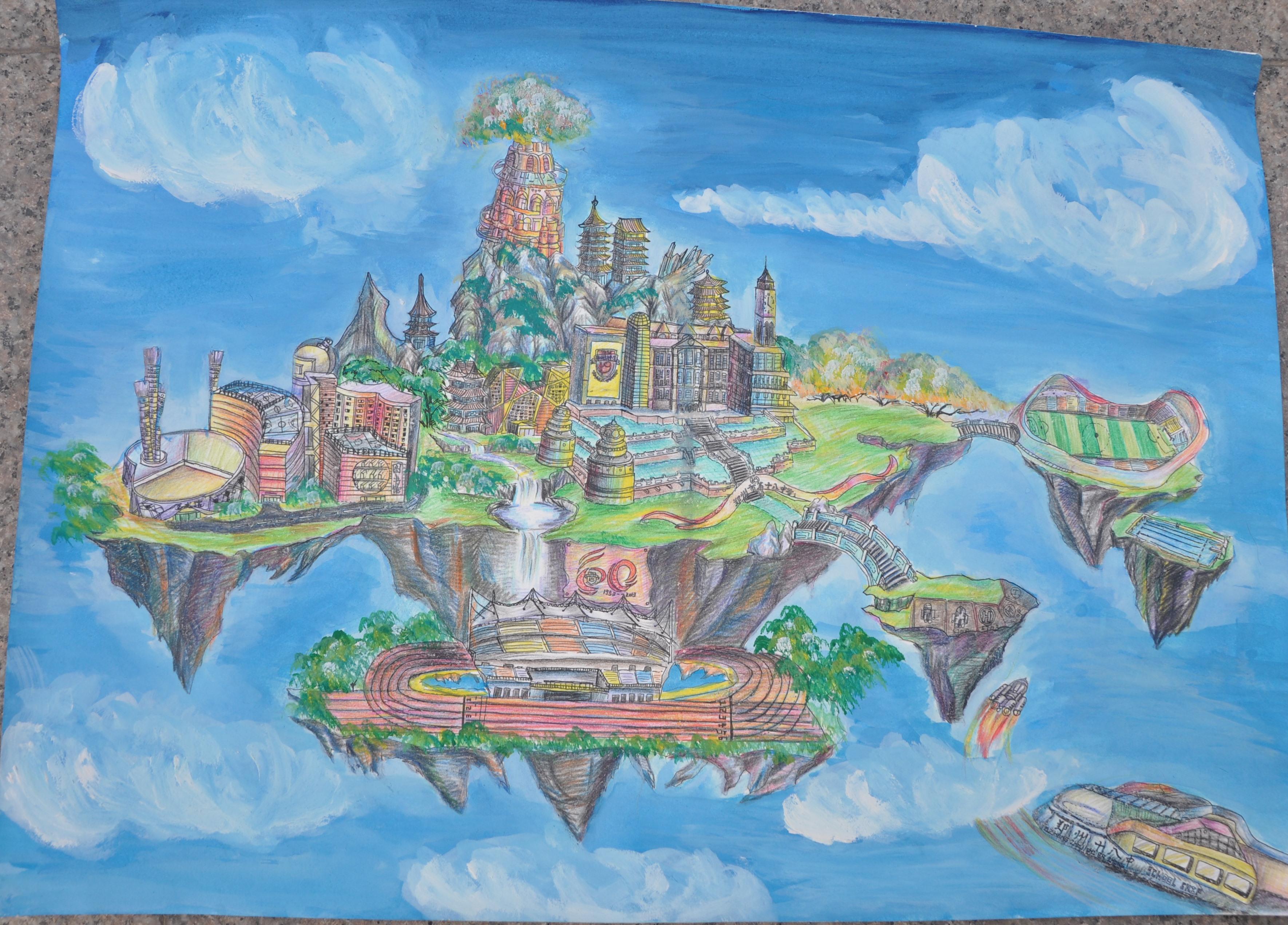 天空之城拉普达简笔画地理小学教育图片