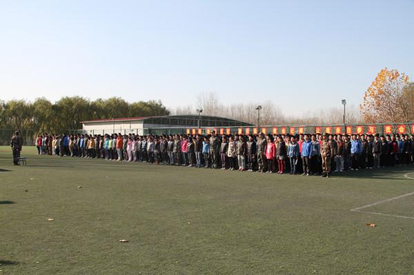 来到郑州八中综合实践基地,将在这里展开为期三天的课外综合实践活动.
