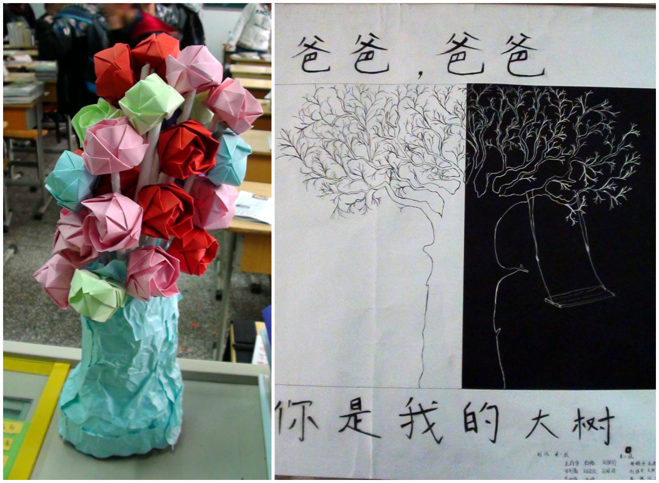 学生为家长手工制作的礼物