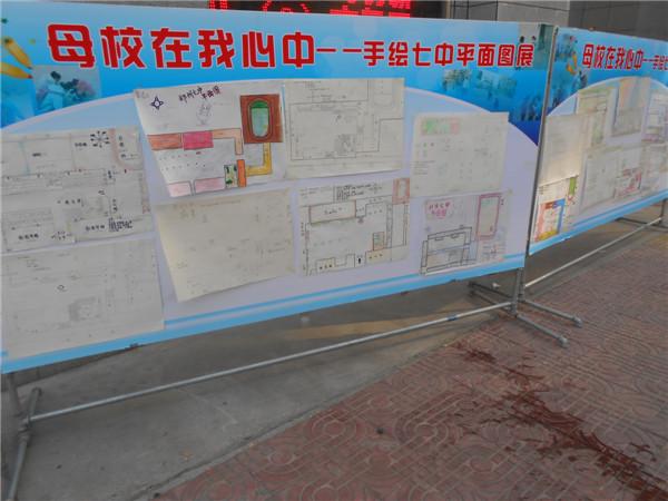 学生手绘地图展示