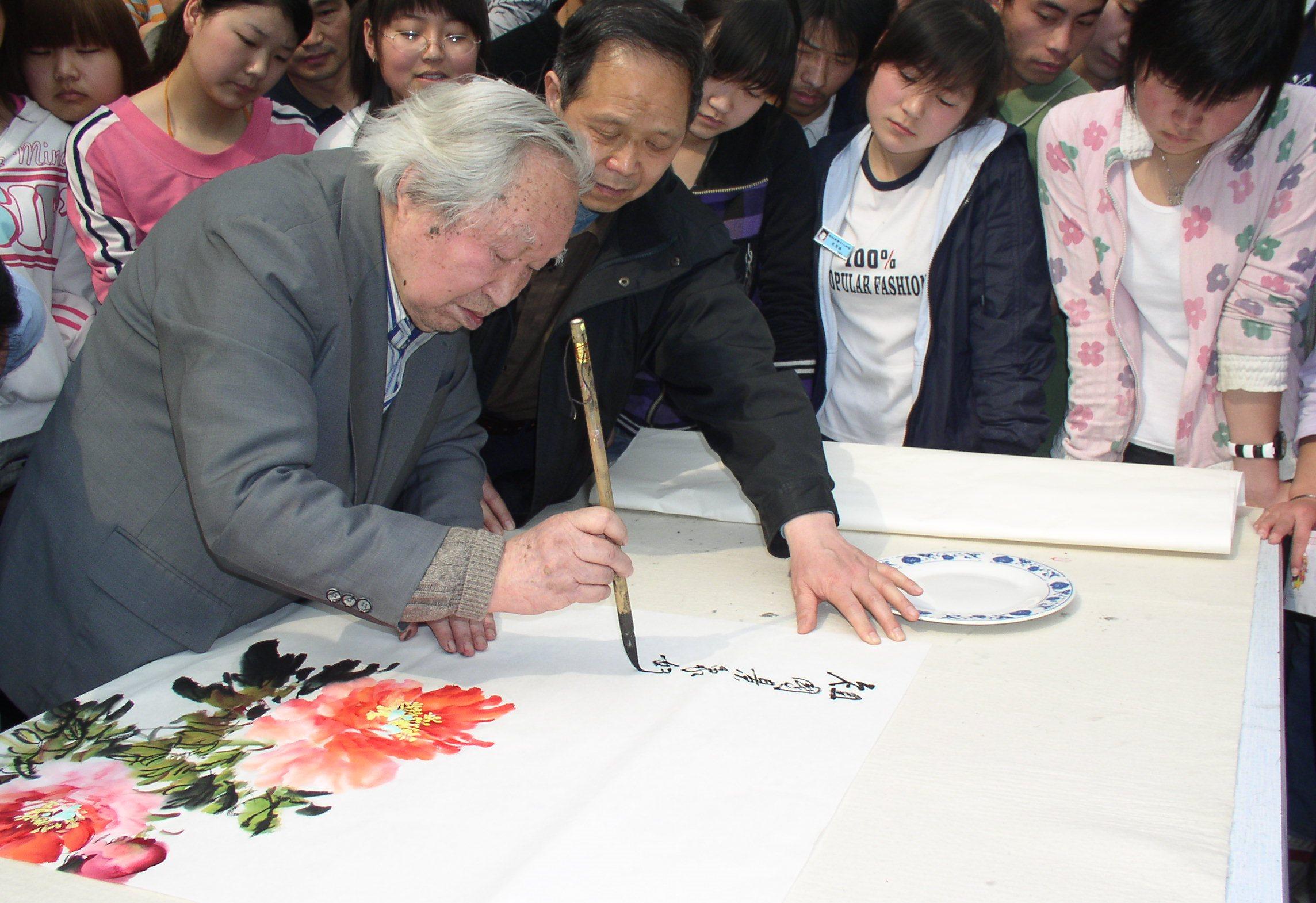 唐玉润名家作画-书画名家唐玉润先生曾为 18中离休教师 书画名家唐玉