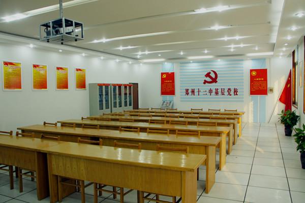 党校�z+�y�ވz�h�h�{�_郑州12中荣获郑州市教育局先进基层党校称号