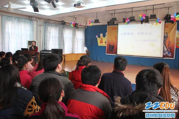 副园长董晓妍总结教育教学工作情况-市实验幼儿园举行班主任工作室