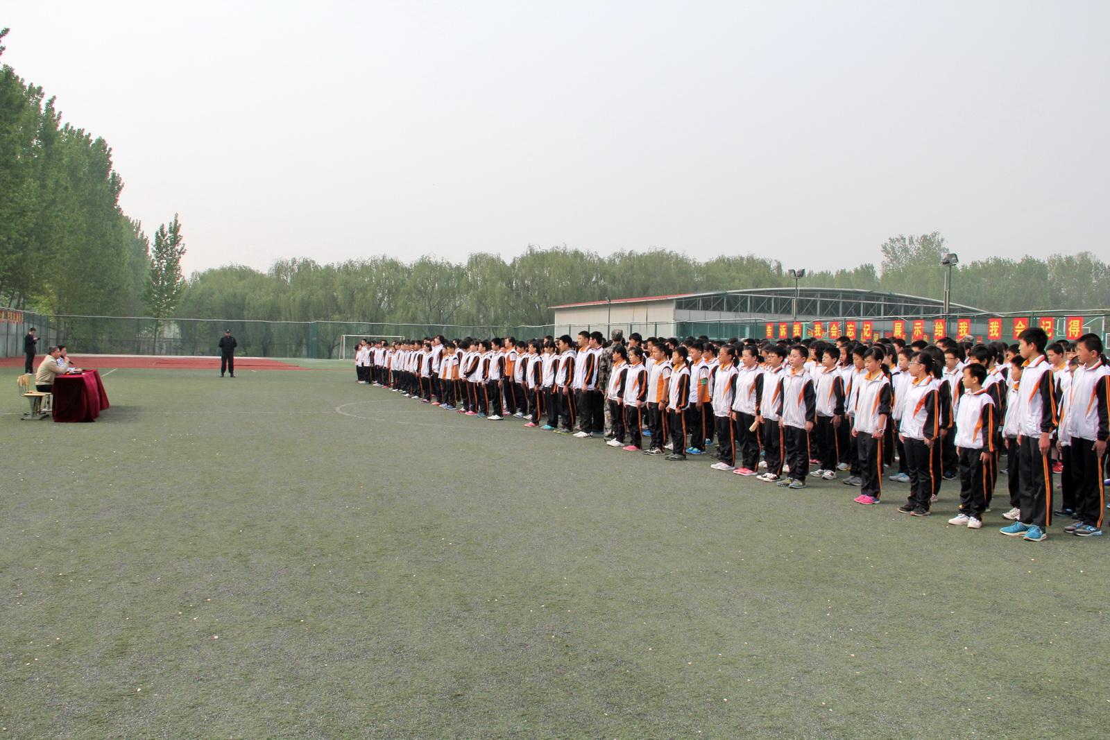 郑州34中成功开展八中基地社会实践活动