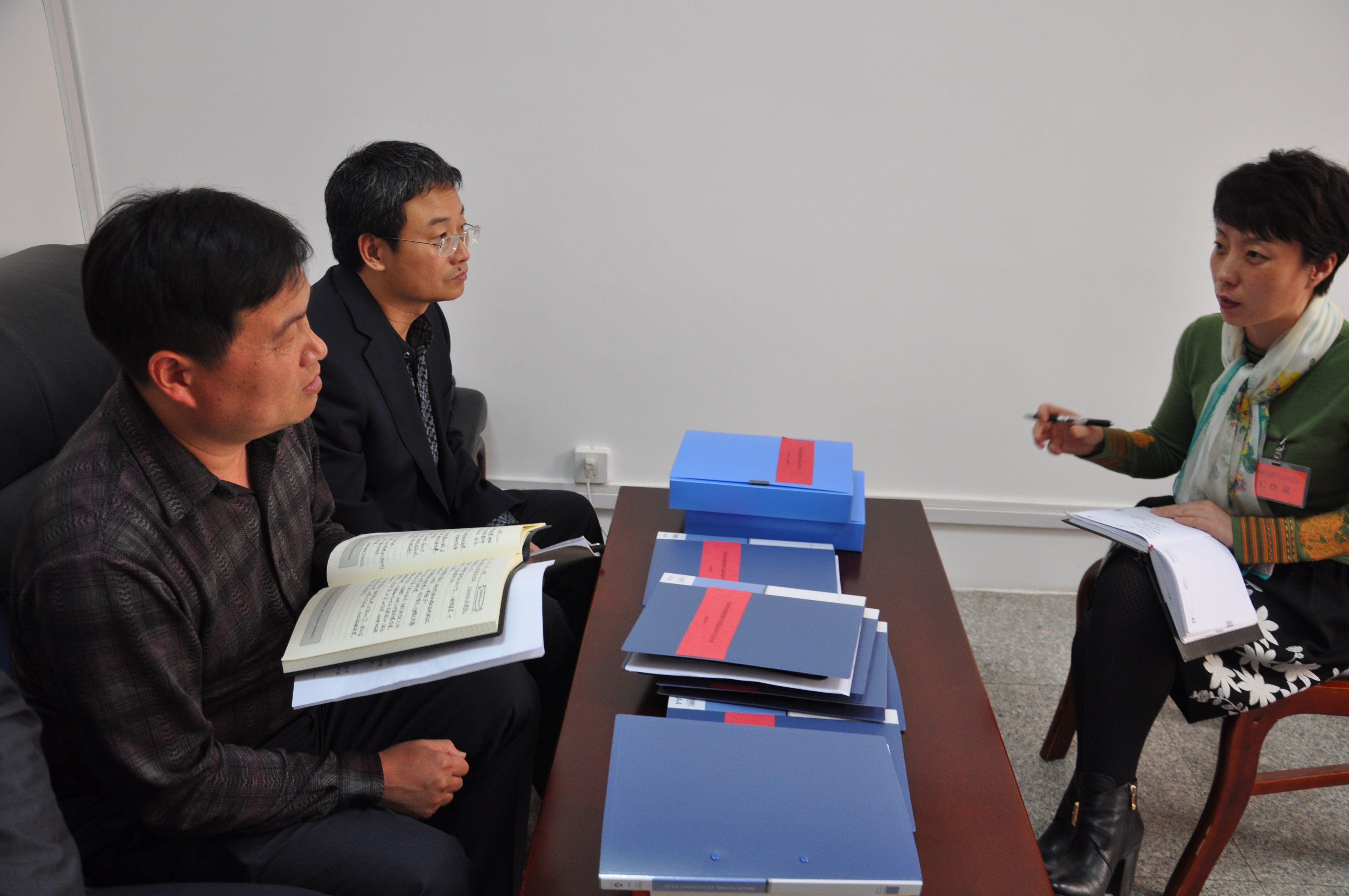 教育局_郑州市教育局党的群众路线教育实践活动第十督导组到郑州市中小学卫生