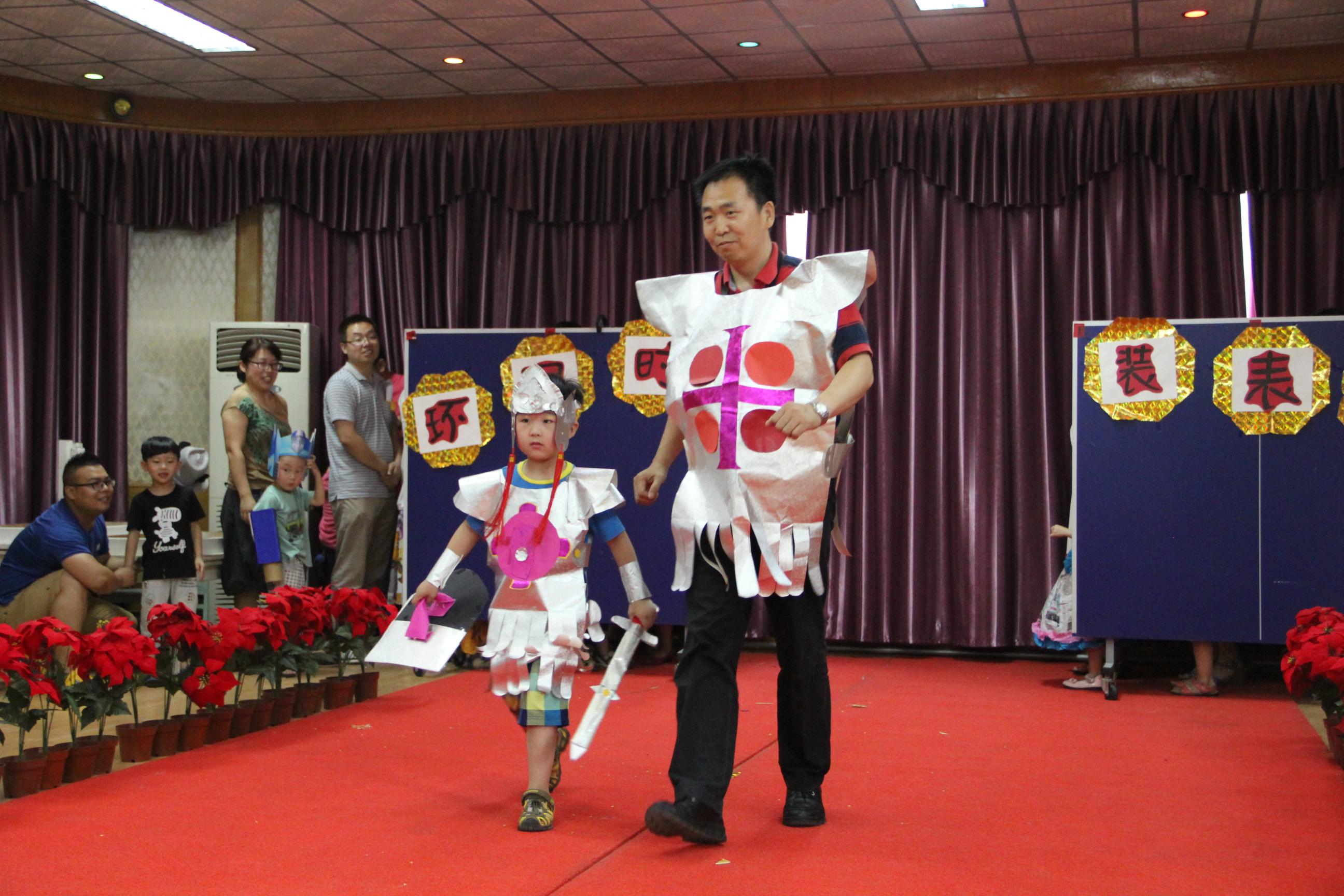 幸福的猫头鹰之家 郑州市教工幼儿园 幼儿环保