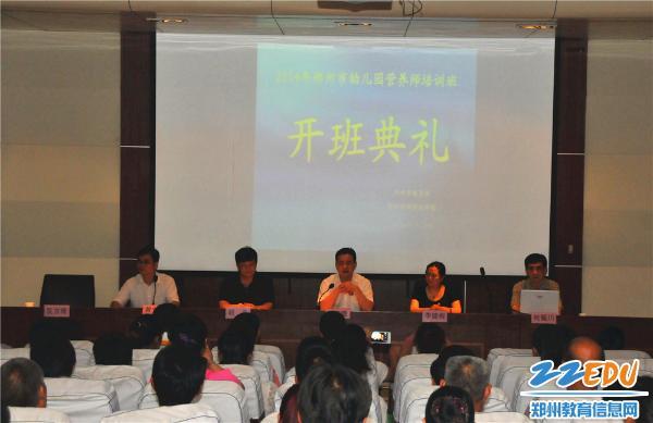 郑州市幼儿园营养师上岗培训班在郑州旅游职业学院