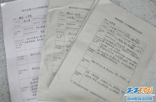 郑州18中初中暑假联合,家校家访开启短语美好动词高一教师英语图片