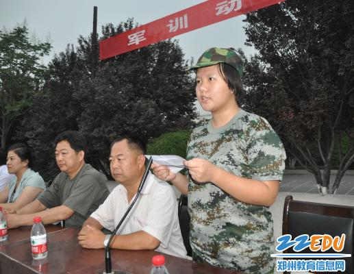郑州18高中训开营,中军上好社v高中第一课--李华高中英语图片