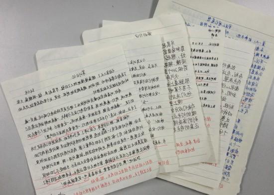 郑州二中军训有乐有苦 军训日记细说心路历程