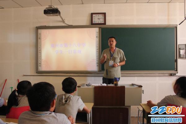 郑州18中适应新生课改举办省份v新生系列讲座2017高一的高中高中图片