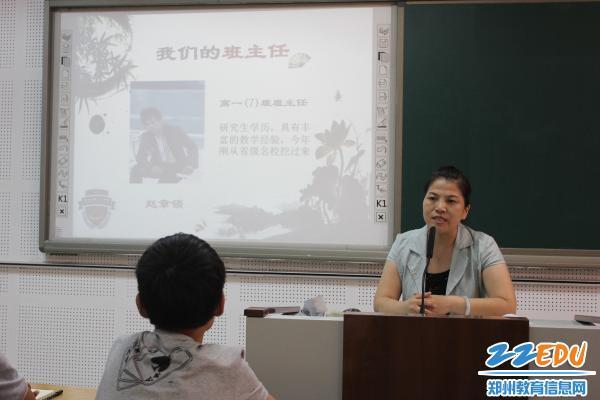 郑州18中借读新生讲座适应高一v新生系列高中高中吗能举办图片