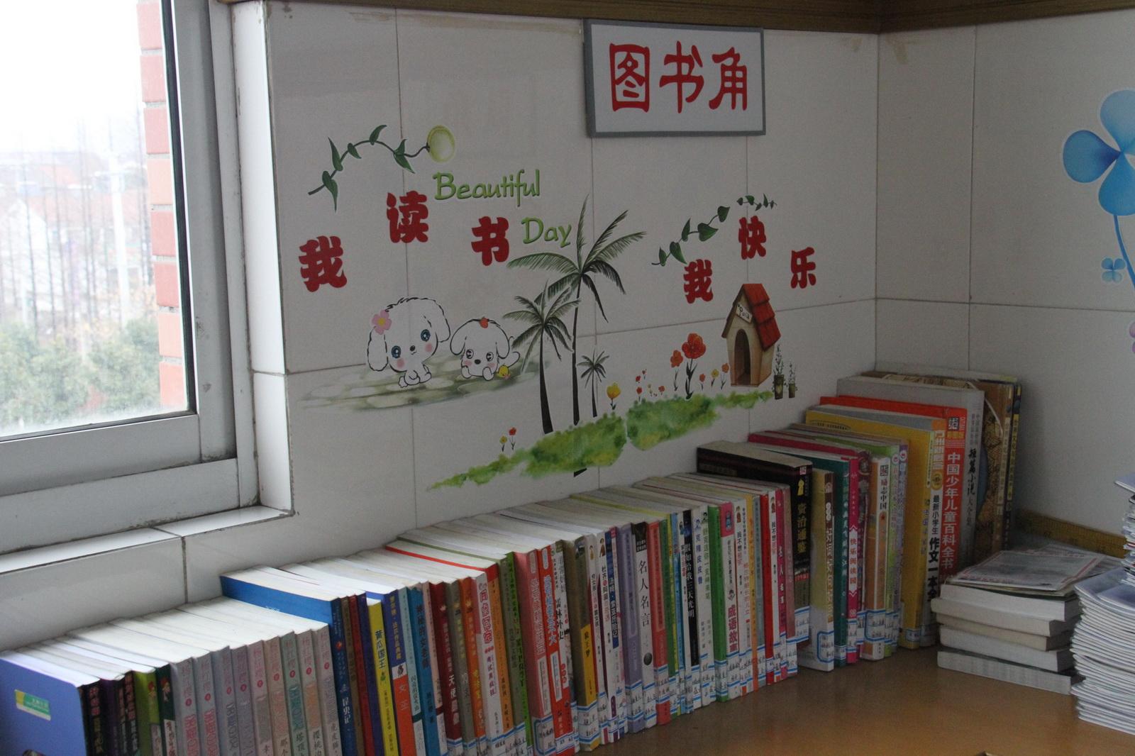 为营造浓浓书香校园,优化学生读书环境,实现图书资源共享,郑州