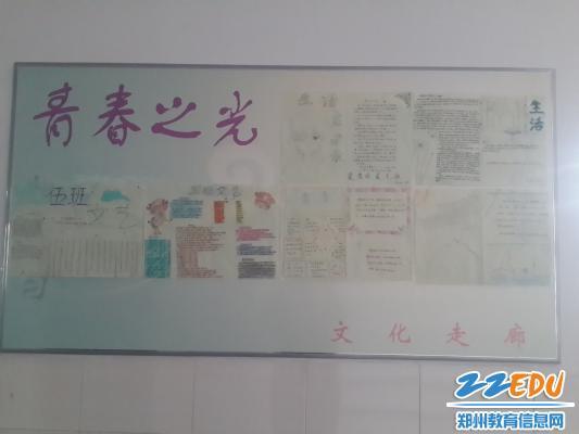 看那墙上的手抄报,可是吸引了不少同学们的眼球.