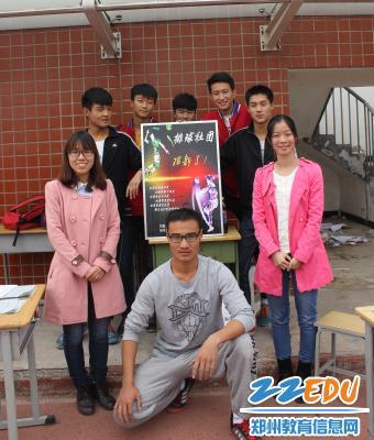 排球社团指导教师与社团学生干部-展示个性发展特长,郑州市18中社