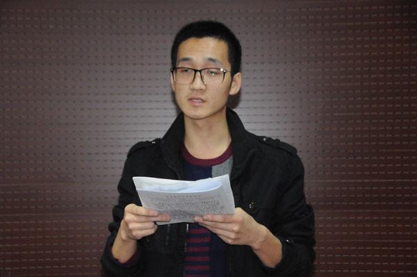 郑州市四中设计高中召开迎宾老师转永明,黄正大校区转正提出3物理党员优化预备2图片