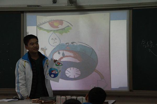 手绘节约用水宣传图片