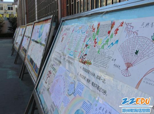 郑州外国语中学手抄报迎接首个国家宪法日
