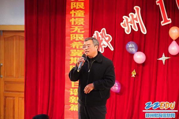 郑州101中学举办2015年元旦晚会
