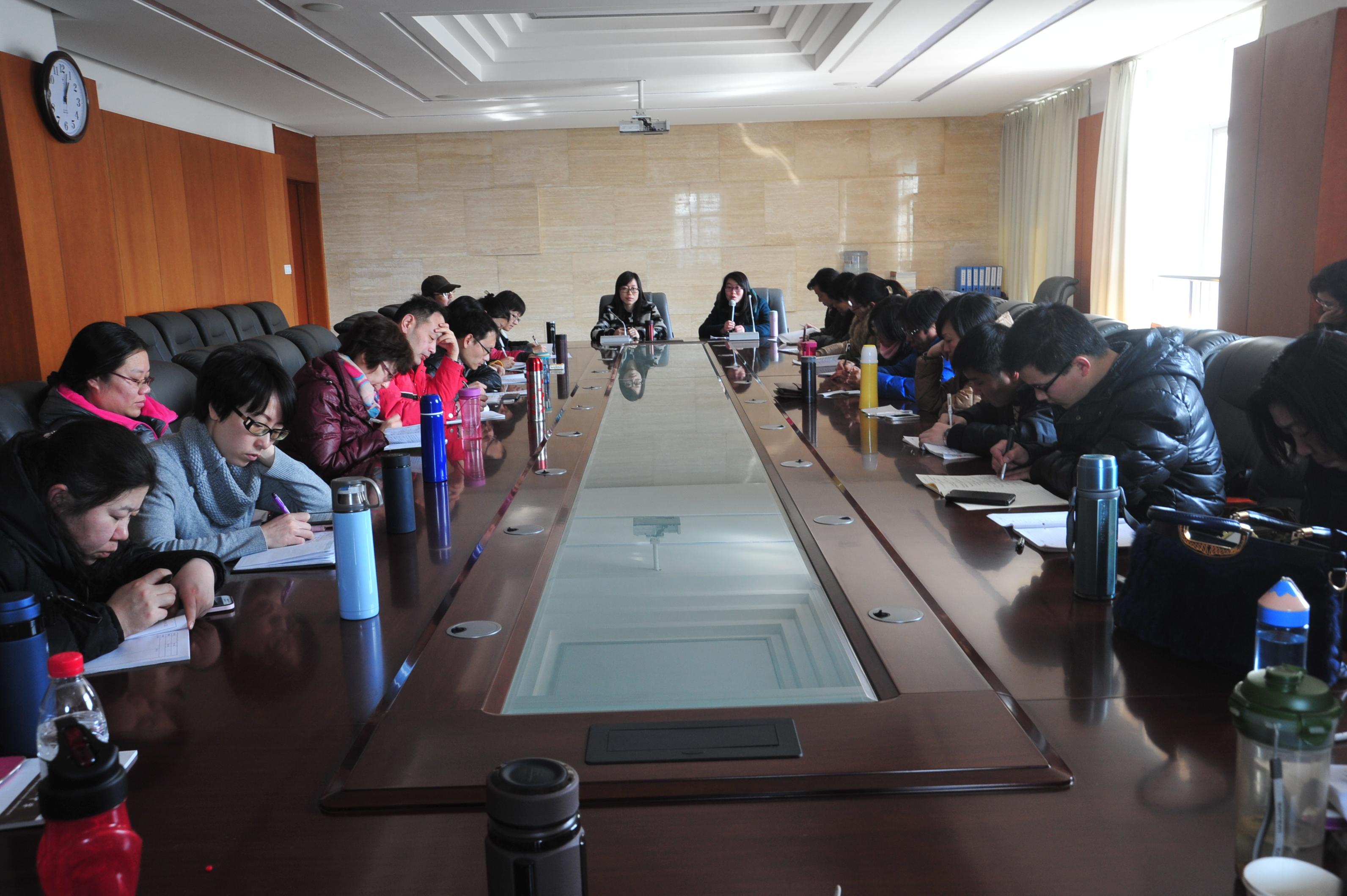 初中班主任会议记录_[106中] 举办班主任培训会暨班主任论坛--郑州校园网