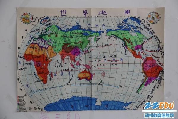 画世界地图_画世界地图的步骤