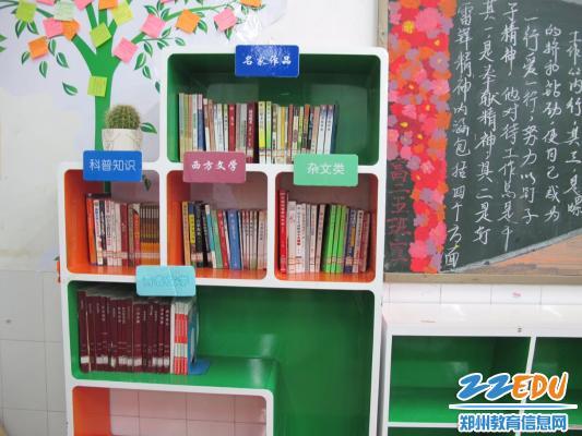 书柜摆放设计-高二年级开展 感受美丽书香校园 班级文化建设活动