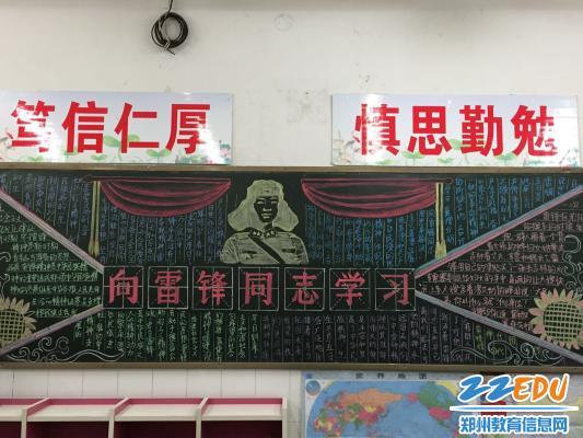 """书香满校园——郑州九中高二年级开展""""感受美丽书香校园""""班级文化建设"""