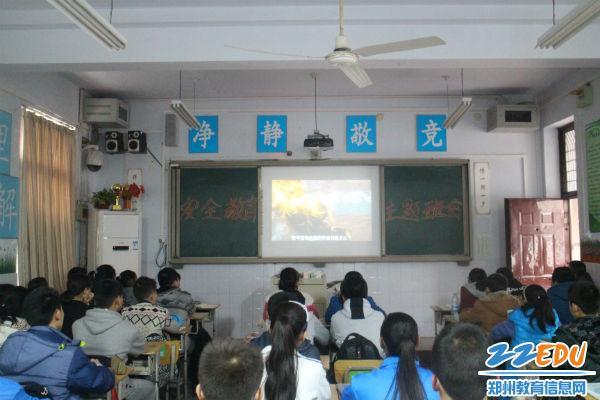 郑州45中关注安全人人有责 构建和谐人人参与