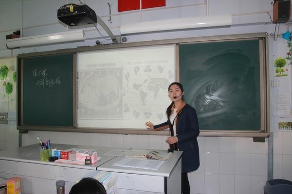 梁艺馨老师授课