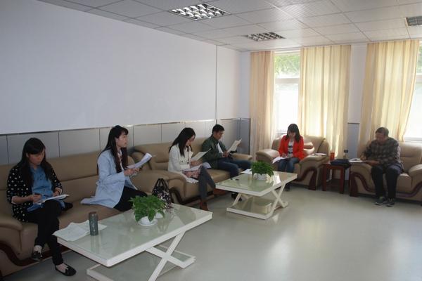 英语教研组交流