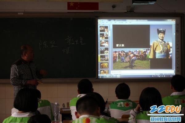 郑州市第106课程开展微初中v课程让中学反思其物理教学九年级师生享受图片