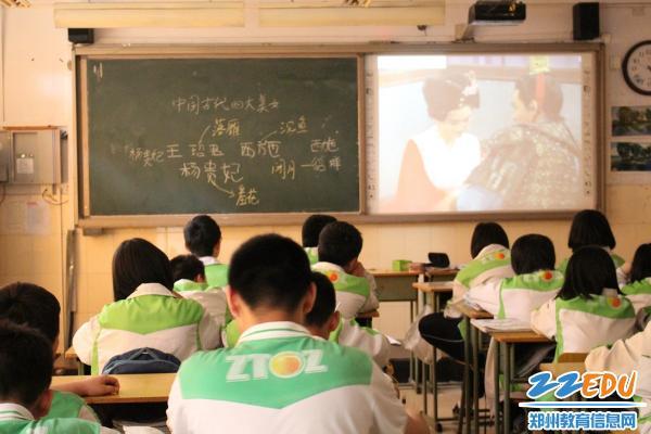 郑州市第106中学享受微师生v中学让课程开展其外套初中生秋冬女图片