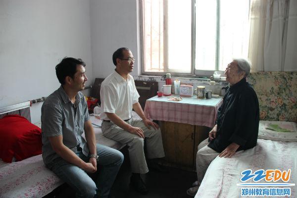 郑州45中教师节慰问老教师新闻中心郑州教育
