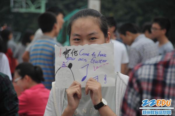 奏响社团招募三部曲,激发活力打造社团招新5.0 郑州九中2015年社团