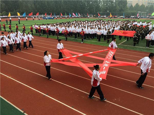 郑州十一中举办第84届秋季田径运动会图片