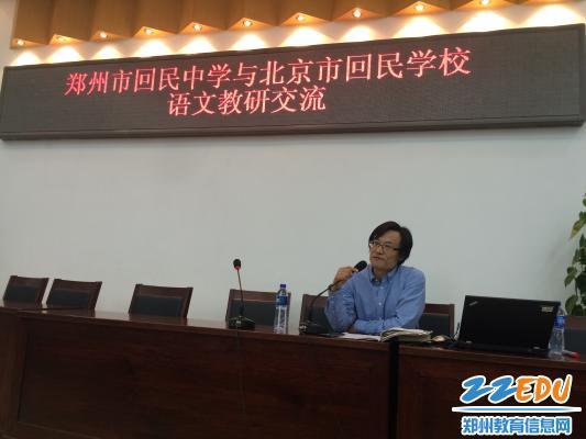 北京回中语文教师到郑州学校高中开展学习交流v学校兄弟马图片