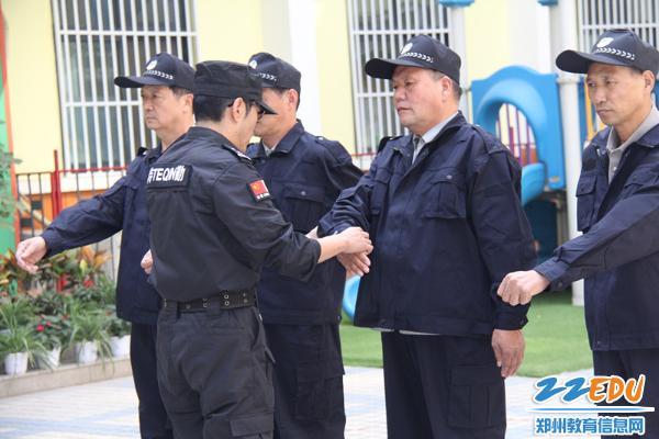 郑州市实验幼儿园开展保安岗位技能培训