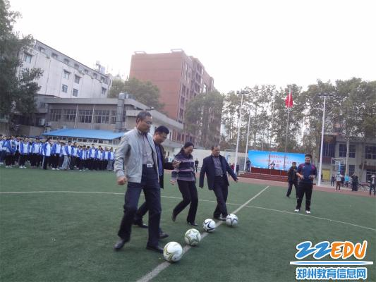 郑州二十三中第一届校长杯班级足球赛拉开帷