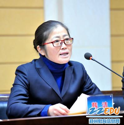 关于郑州市经济贸易学校纪委书记许东海和教学副校长韩洁的任职文件