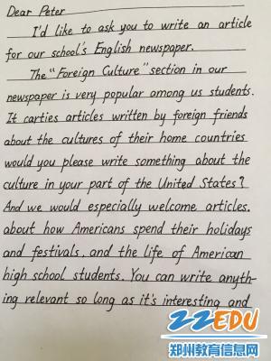 优秀作品-来看看咱们郑州学生的英语书法,棒棒哒
