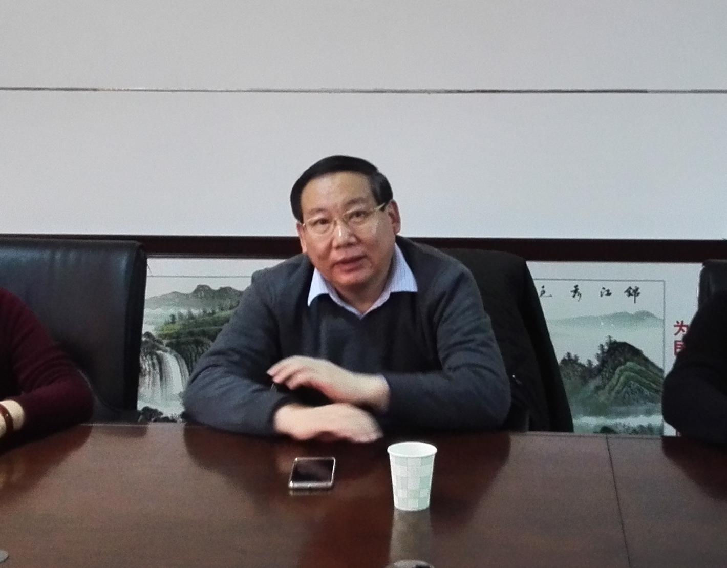 教育局_市教育局领导到郑州市幼教发展中心宣布干部任命